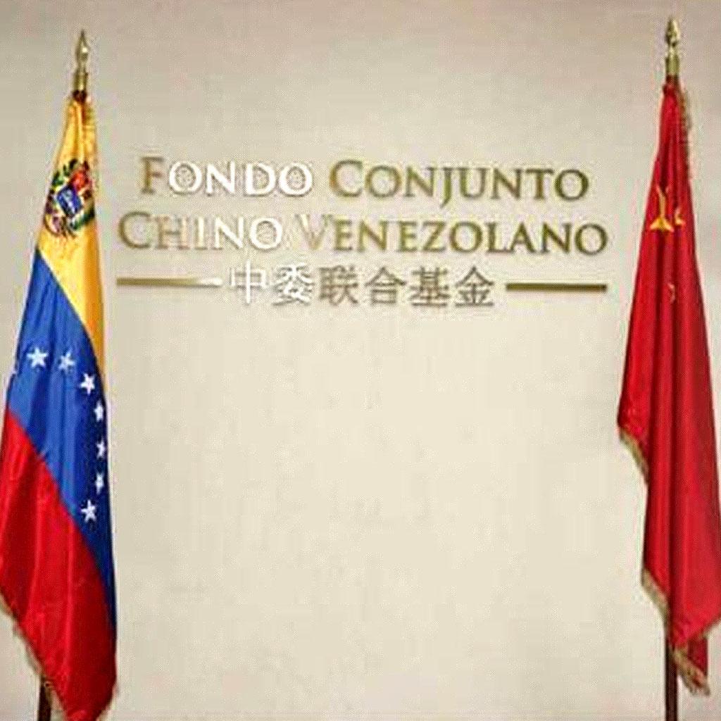 fondo-chino-venezolano